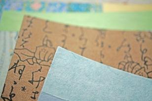 Collage Papier